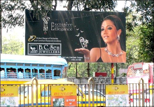 billboard - Daughters of India